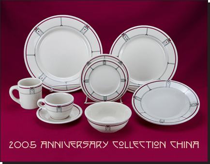 2005 Roycroft Anniversary Collection China